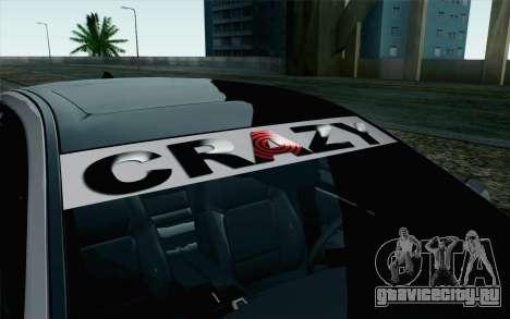 BMW 535i 2011 для GTA San Andreas