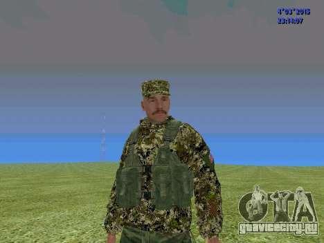 Боец из батальона Сомали для GTA San Andreas