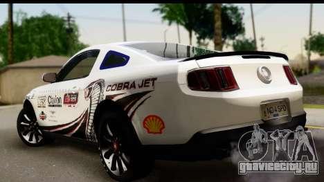 Ford Mustang 2010 Cobra Jet для GTA San Andreas вид слева