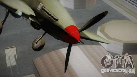 ИЛ-10 United States Air Force для GTA San Andreas вид справа