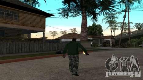 Новый Коктейль Молотова для GTA San Andreas третий скриншот