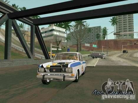 Москвич 2140 Милиция для GTA San Andreas вид снизу