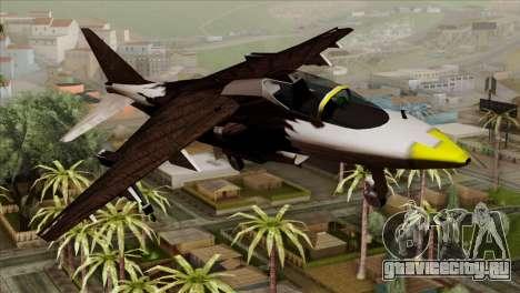 Hydra Eagle для GTA San Andreas