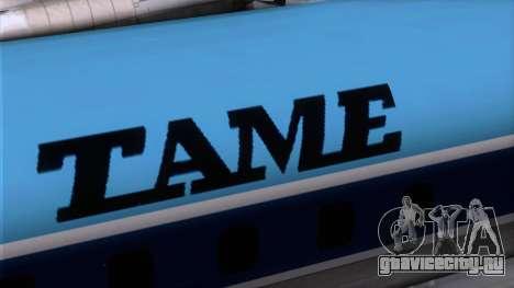 L-188 Electra TAME для GTA San Andreas вид сзади