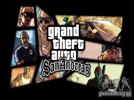 Меню HD для GTA San Andreas