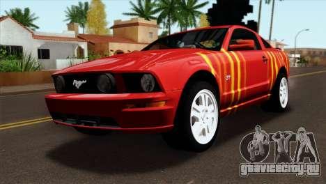 Ford Mustang GT PJ для GTA San Andreas