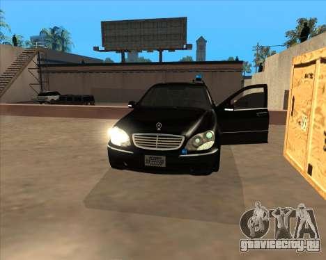 Стробоскопы v3 для GTA San Andreas