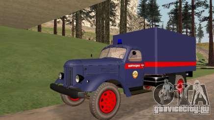 ЗиЛ 157 милиция для GTA San Andreas