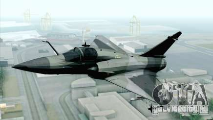 Dassault Mirage 2000 ISAF для GTA San Andreas