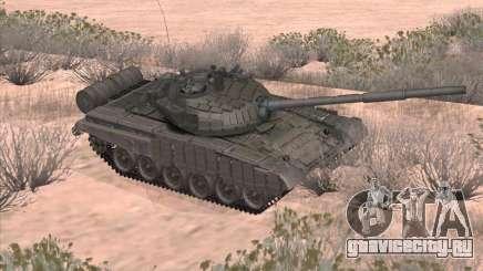 Танк Т-72Б для GTA San Andreas