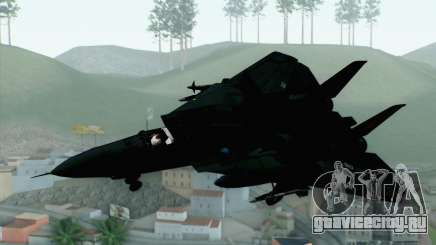 F-14 Raptor Squadron Force для GTA San Andreas