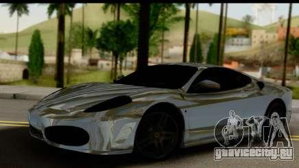 Ferrari F430 Chrome для GTA San Andreas