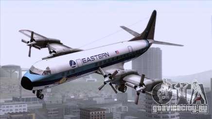 L-188 Electra Eastern Als для GTA San Andreas