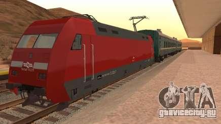 Israeli Train для GTA San Andreas
