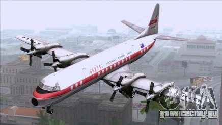 L-188 Electra Qantas для GTA San Andreas