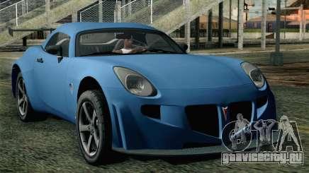 Pontiac Solstice для GTA San Andreas