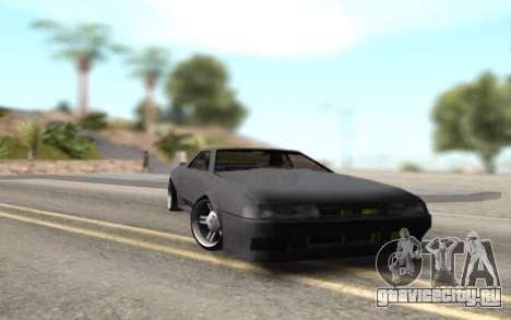 Elegy Drift by Randy v1.1 для GTA San Andreas