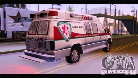 Ford E-350 Ambulance New Brunswick для GTA San Andreas вид слева