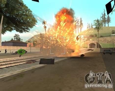 Good Effects v1.1 для GTA San Andreas