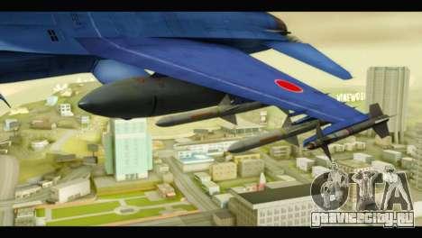 Mitsubishi F-2A JASDF Blue v2.0 для GTA San Andreas вид справа