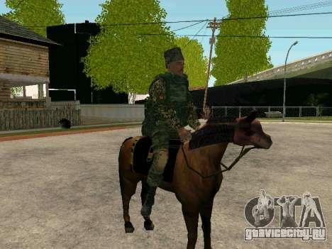 Кубанский Казак для GTA San Andreas девятый скриншот