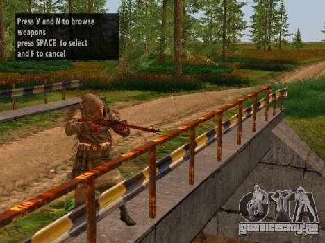 Советский Снайпер для GTA San Andreas второй скриншот