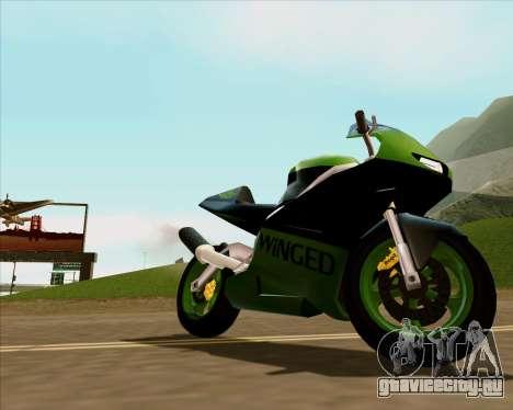 NRG-500 Winged Edition V.2 для GTA San Andreas салон