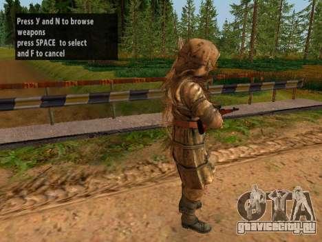 Советский Снайпер для GTA San Andreas третий скриншот