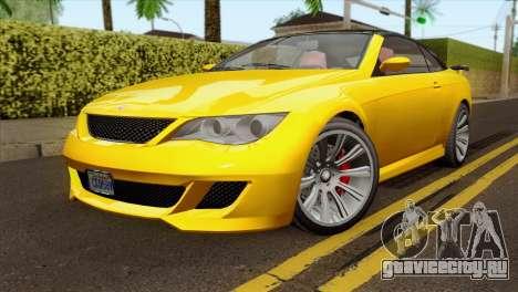 GTA 5 Ubermacht Zion XS Cabrio для GTA San Andreas