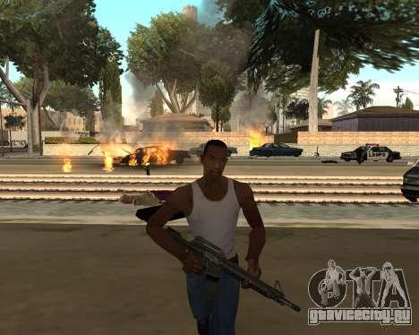 Good Effects v1.1 для GTA San Andreas четвёртый скриншот