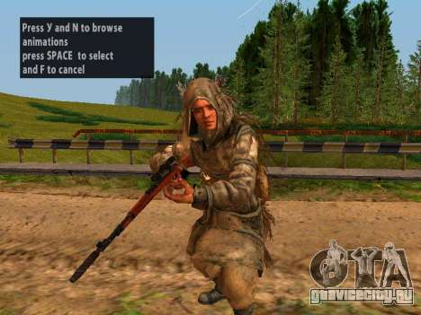 Советский Снайпер для GTA San Andreas четвёртый скриншот