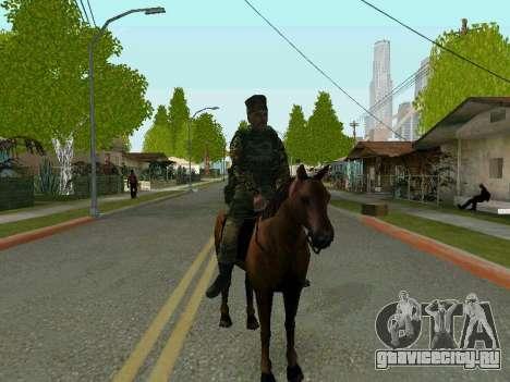 Кубанский Казак для GTA San Andreas третий скриншот