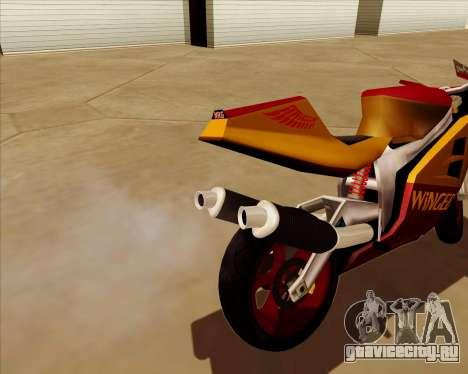 NRG-500 Winged Edition V.2 для GTA San Andreas вид снизу