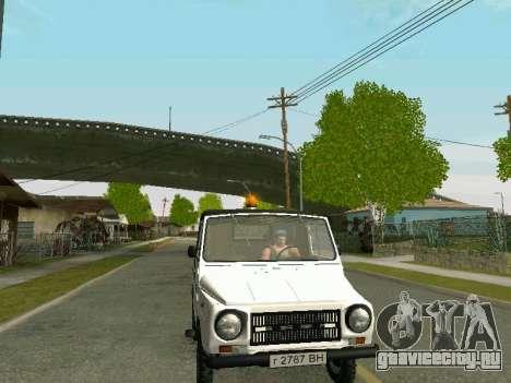 ЛуАЗ-2403 Аэрофлот для GTA San Andreas вид справа