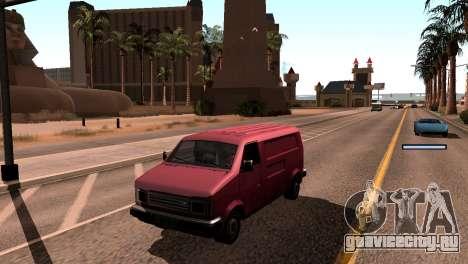 Новые тени без потери FPS для GTA San Andreas четвёртый скриншот