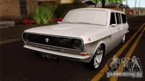 ГАЗ 2420 для GTA San Andreas