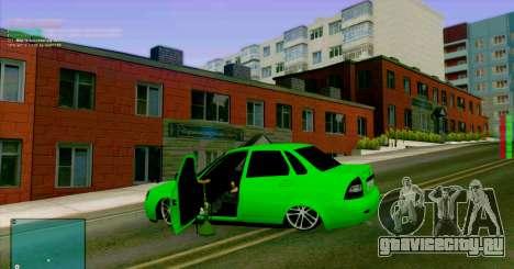 ВАЗ 2170 БПАN для GTA San Andreas вид изнутри