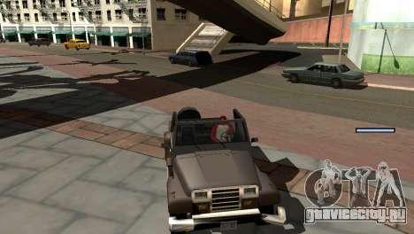 Новые тени без потери FPS для GTA San Andreas