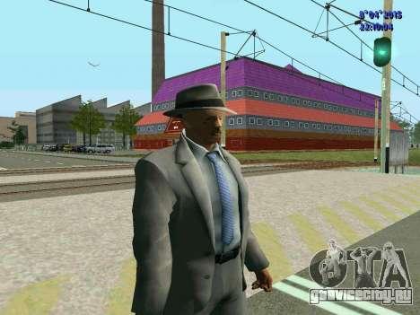 Хрущев Никита Сергеевич для GTA San Andreas третий скриншот