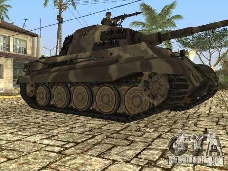 Panzerkampfwagen Tiger II для GTA San Andreas вид сзади слева