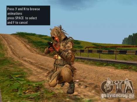 Советский Снайпер для GTA San Andreas шестой скриншот