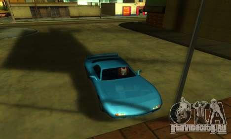 ENB 1.5 & Wonder Timecyc для GTA San Andreas третий скриншот