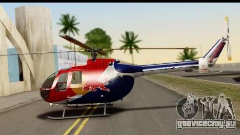 MBB Bo-105 Red Bull для GTA San Andreas вид слева