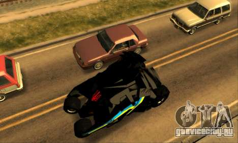 The Tumbler UA Style для GTA San Andreas вид сзади