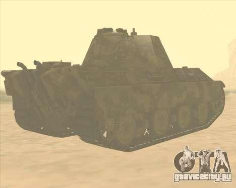 Pz.Kpfw. V Panther II Desert Camo для GTA San Andreas вид справа
