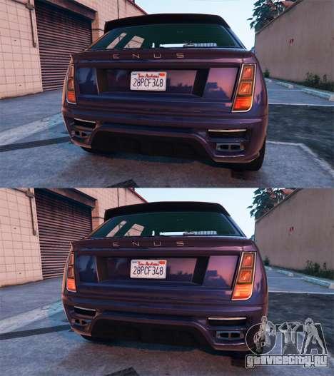 Управление автомобилем для GTA 5 третий скриншот