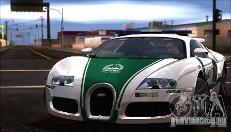 Bugatti Veyron 16.4 Dubai Police 2009 для GTA San Andreas
