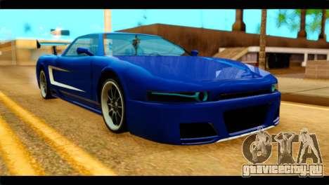 Infernus Rapide GTS для GTA San Andreas