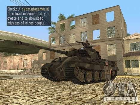 Panzerkampfwagen Tiger II для GTA San Andreas вид слева