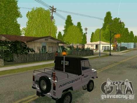 ЛуАЗ-2403 Аэрофлот для GTA San Andreas вид сзади